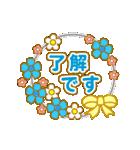 【動く★お誕生日】ロイヤル(個別スタンプ:20)