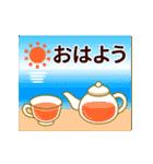 【動く★お誕生日】ロイヤル(個別スタンプ:21)