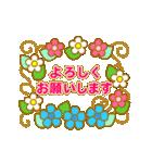 【動く★お誕生日】ロイヤル(個別スタンプ:22)