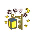 【動く★お誕生日】ロイヤル(個別スタンプ:24)