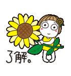 はな子✿夏が来た。(個別スタンプ:01)