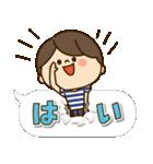 かわいい旦那の1日【デカ文字吹き出し編】(個別スタンプ:01)