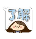 かわいい旦那の1日【デカ文字吹き出し編】(個別スタンプ:02)