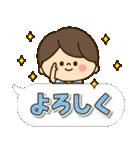 かわいい旦那の1日【デカ文字吹き出し編】(個別スタンプ:04)