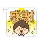 かわいい旦那の1日【デカ文字吹き出し編】(個別スタンプ:06)