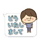 かわいい旦那の1日【デカ文字吹き出し編】(個別スタンプ:07)