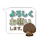 かわいい旦那の1日【デカ文字吹き出し編】(個別スタンプ:08)