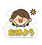 かわいい旦那の1日【デカ文字吹き出し編】(個別スタンプ:09)