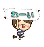 かわいい旦那の1日【デカ文字吹き出し編】(個別スタンプ:30)