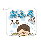 かわいい旦那の1日【デカ文字吹き出し編】(個別スタンプ:35)