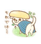 チワチワワ【毎日つかえる♪デカ文字】(個別スタンプ:04)