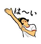 熱血!女子バレーボール(個別スタンプ:01)