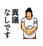 熱血!女子バレーボール(個別スタンプ:02)