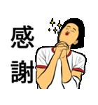 熱血!女子バレーボール(個別スタンプ:05)