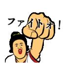 熱血!女子バレーボール(個別スタンプ:09)