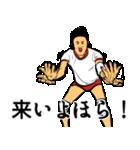 熱血!女子バレーボール(個別スタンプ:10)