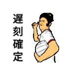熱血!女子バレーボール(個別スタンプ:11)