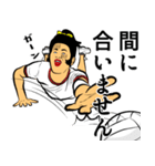 熱血!女子バレーボール(個別スタンプ:14)