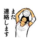 熱血!女子バレーボール(個別スタンプ:15)
