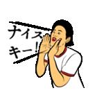 熱血!女子バレーボール(個別スタンプ:19)