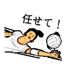 熱血!女子バレーボール(個別スタンプ:22)