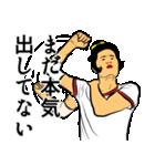 熱血!女子バレーボール(個別スタンプ:24)