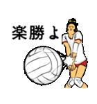 熱血!女子バレーボール(個別スタンプ:25)