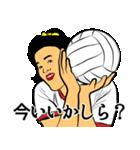 熱血!女子バレーボール(個別スタンプ:29)