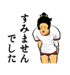 熱血!女子バレーボール(個別スタンプ:40)