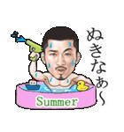 ひげマッチョ3 ~鹿児島~(個別スタンプ:04)