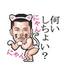 ひげマッチョ3 ~鹿児島~(個別スタンプ:05)
