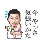 ひげマッチョ3 ~鹿児島~(個別スタンプ:06)
