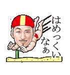 ひげマッチョ3 ~鹿児島~(個別スタンプ:07)
