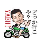 ひげマッチョ3 ~鹿児島~(個別スタンプ:09)