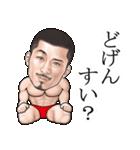 ひげマッチョ3 ~鹿児島~(個別スタンプ:10)