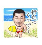 ひげマッチョ3 ~鹿児島~(個別スタンプ:13)