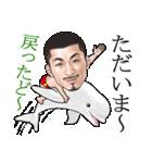 ひげマッチョ3 ~鹿児島~(個別スタンプ:15)