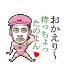ひげマッチョ3 ~鹿児島~(個別スタンプ:16)
