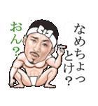 ひげマッチョ3 ~鹿児島~(個別スタンプ:19)