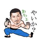 ひげマッチョ3 ~鹿児島~(個別スタンプ:21)