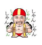 ひげマッチョ3 ~鹿児島~(個別スタンプ:22)