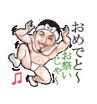 ひげマッチョ3 ~鹿児島~(個別スタンプ:25)