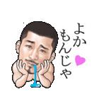 ひげマッチョ3 ~鹿児島~(個別スタンプ:27)