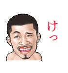 ひげマッチョ3 ~鹿児島~(個別スタンプ:28)