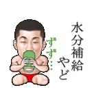 ひげマッチョ3 ~鹿児島~(個別スタンプ:29)