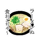 ひげマッチョ3 ~鹿児島~(個別スタンプ:30)