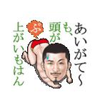 ひげマッチョ3 ~鹿児島~(個別スタンプ:32)