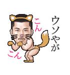 ひげマッチョ3 ~鹿児島~(個別スタンプ:33)