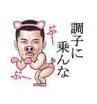 ひげマッチョ3 ~鹿児島~(個別スタンプ:34)