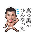 ひげマッチョ3 ~鹿児島~(個別スタンプ:35)